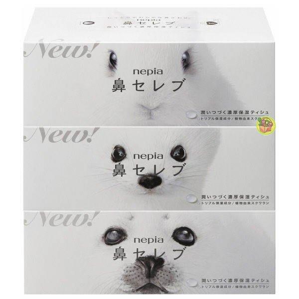 【JPGO】超取最多三組~日本製 王子製紙 nepia 鼻子專用 濃厚保濕盒裝衛生紙 面紙 3盒入 #078