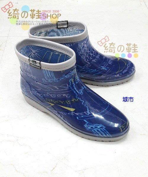 ☆綺的鞋鋪子☆ 【三和牌】 08 城市 2W 都會街頭女孩 防水短雨靴 工作 兩用 女短靴 台灣製造 城市