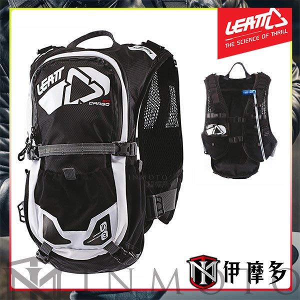 伊摩多※美國LEATT HYDRATION GPX CARGO 3.0 騎士水袋背包 含CE護背 越野。黑白