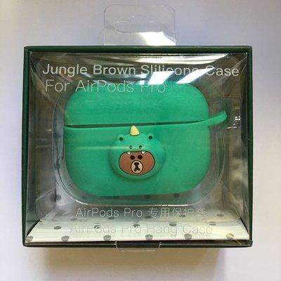 Line Friends Airpods Pro 3 brown 熊大 立體矽膠保護套 Silicone Case