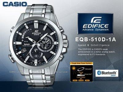 CASIO 卡西歐 手錶專賣店 EDIFICE EQB-510D-1A 男錶 指針錶 不鏽鋼錶帶 藍牙連線 雙錶盤世界時