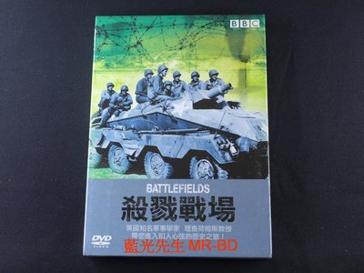 [DVD] - 殺戮戰場 Battlefields 雙碟版 ( 得利正版 )