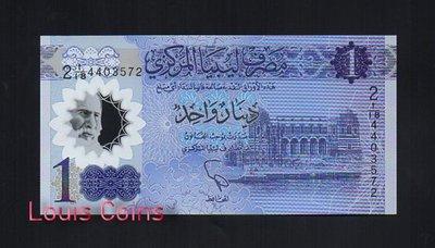【Louis Coins】B109-LIBYA-2019利比亞塑膠鈔票1 Dinar