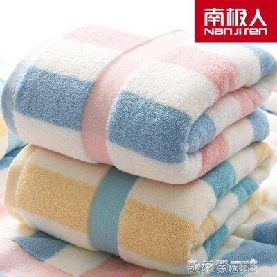 浴巾 浴巾南極人純棉全棉成人大號吸水家用兒童男女可愛韓版加大厚柔軟
