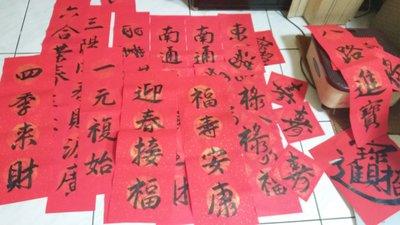 宇陞精品-H020-善璉湖筆鼠须兼毫毛筆-4號-出鋒5.0cm-書法練字