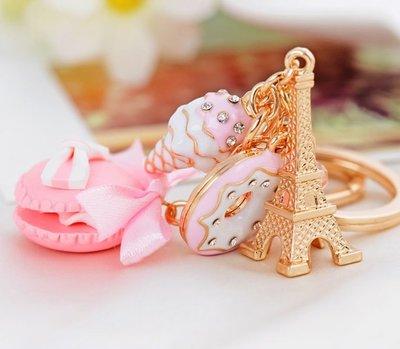 亮片長出的翅膀 馬卡龍 巴黎鐵塔 可愛甜美 點心 鑰匙圈 背包吊飾 掛件
