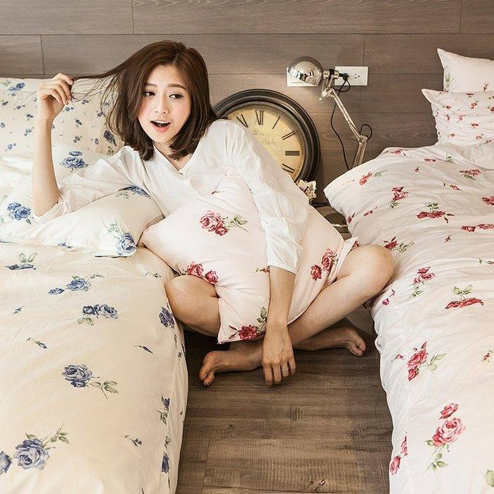 床包被套組 / 雙人【在巴黎遇見-玫果雪酪-兩色可選】含兩件枕套,100%精梳棉,浪漫碎花,戀家小舖