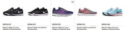 【n0900台灣健立最便宜】2017 NIKE-男女多款運動休閒鞋-(多選一)可用上面的型號和色號,詢問你想要的尺寸,請