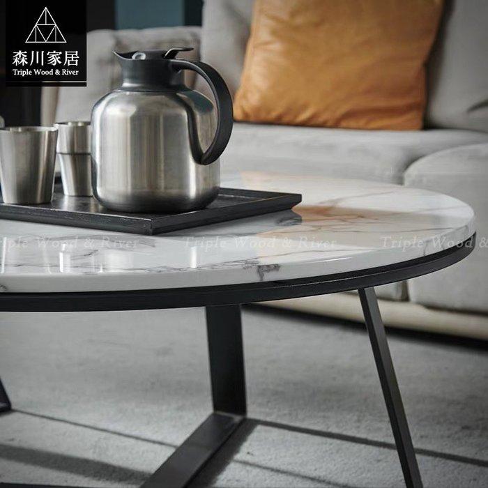 《森川家居》PLT-50LT03-現代輕奢設計大小圓几組(黑腳) 客廳民宿/石面桌子大理石紋/美式LOFT品東西IKEA