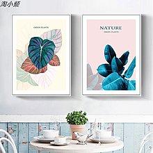 北歐客廳沙發背景牆裝飾畫溫馨綠植花卉掛畫畫芯臥室餐廳