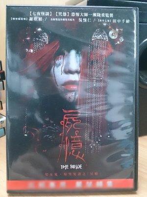 挖寶二手片-M01-027-正版DVD-華語【屍憶】-吳慷仁 田中千繪(直購價)
