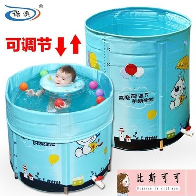 嬰兒游泳池 諾澳嬰兒游泳池家用新生幼兒童合金支架大號保溫游泳桶洗澡桶 MKS【比斯可可】