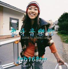 【象牙音樂】韓國人氣女歌手-- 朴正炫 Park Jung Hyun vol.6 - Come To Where I Am