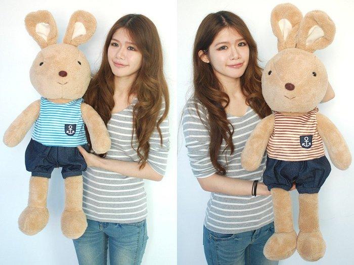 可愛法國兔娃娃~兔子娃娃~海軍款~高85公分~小白兔玩偶~人氣玩偶~