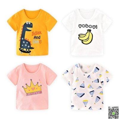 短袖 寶寶短袖T恤夏季純棉嬰兒上衣幼兒童男童女童打底衫半袖洋氣夏裝 10款