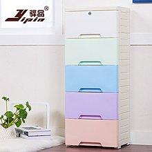 加厚抽屜式收納柜兒童寶寶多層儲新款物五斗櫥衣物整理箱塑料新雜物柜子N03