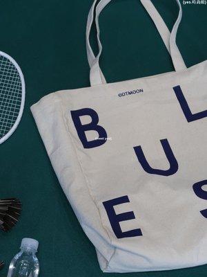 {yes.時尚館} 「你是我最喜歡的藍」BLUEST重磅定制店主設計款復古純棉包帆布袋G5J47