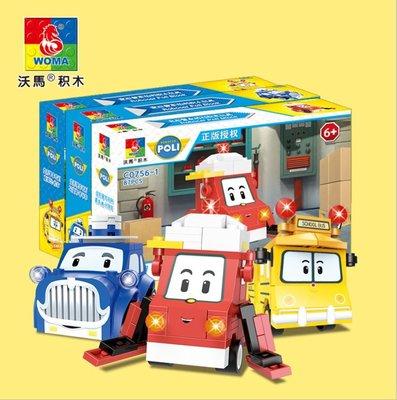 (正版授權)POLI救援小英雄的3個好朋友/老爹車/校車/升降車/POLI積木套組兼容樂高/益智造型組合積木C0756