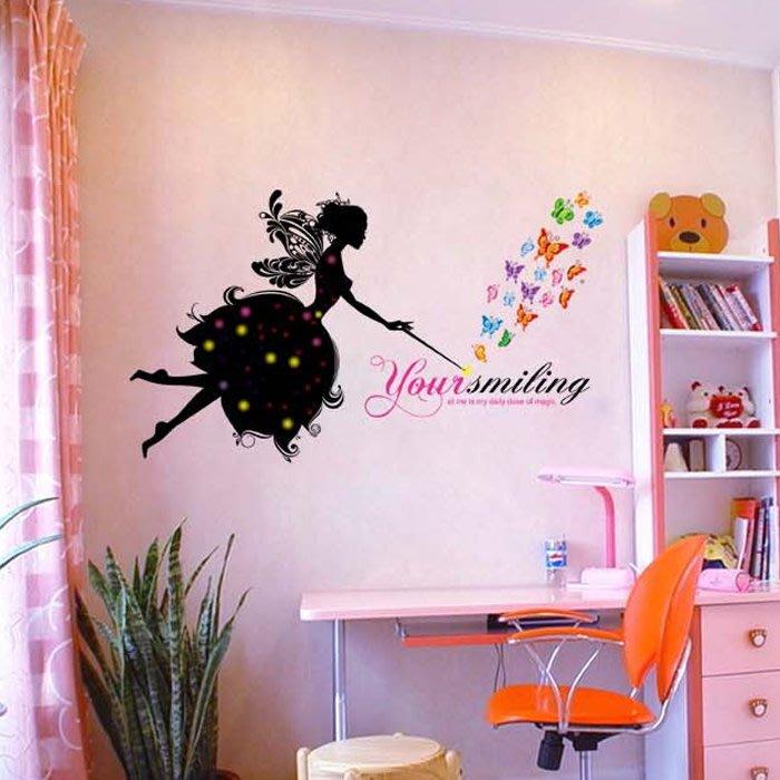 壁貼工場-可超取 三代大尺寸壁貼 牆貼室內教室佈置 貼紙 蝴蝶精靈 JM8358