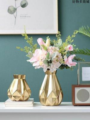 精選 北歐輕奢金色陶瓷干花小花瓶家居裝飾品擺件客廳茶幾餐桌創意插花
