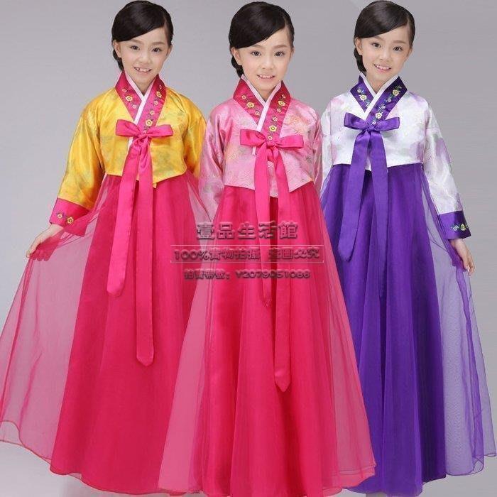 【壹品】兒童古裝傳統韓國结婚宫廷韓服禮服朝鮮族舞蹈大長今韓服YP-21485