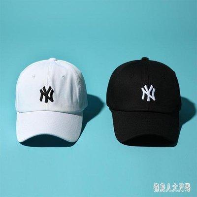 限時折扣   棒球帽小標鴨舌黑白男軟頂夏季2019新款小眾 FR13134『』