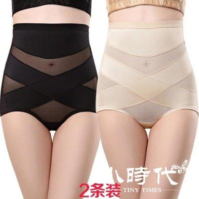 收腹內褲女無痕產后高腰塑身褲 NK-14XSDD15844