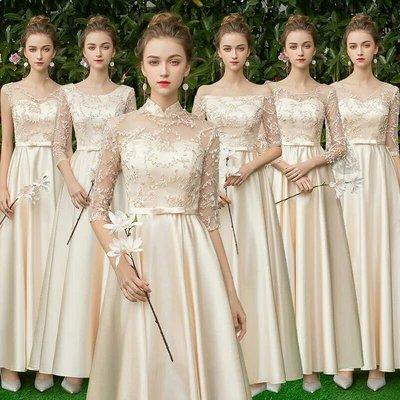 天使佳人婚紗禮服旗袍~長版齊地晚禮服伴娘團禮服