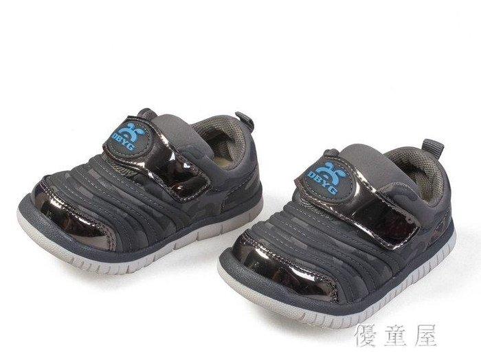 毛毛蟲童鞋男女秋季超輕防滑魔術貼花紋寶寶學步潮廠家尾單 QQ4455