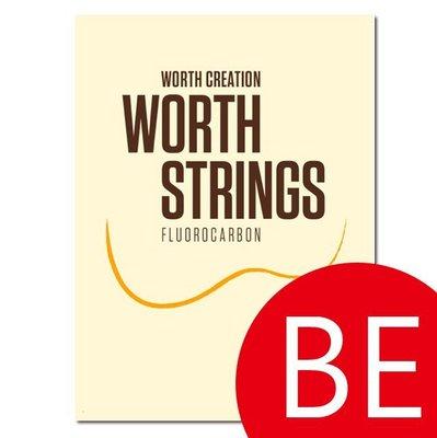 《小山烏克麗麗》日本頂級Worth strings 21&23吋烏克麗麗套弦 extra BE