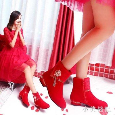 大碼婚靴 紅鞋婚靴女紅色婚鞋中式粗跟加絨新娘鞋中國風結婚鞋馬靴韓版 qf18223