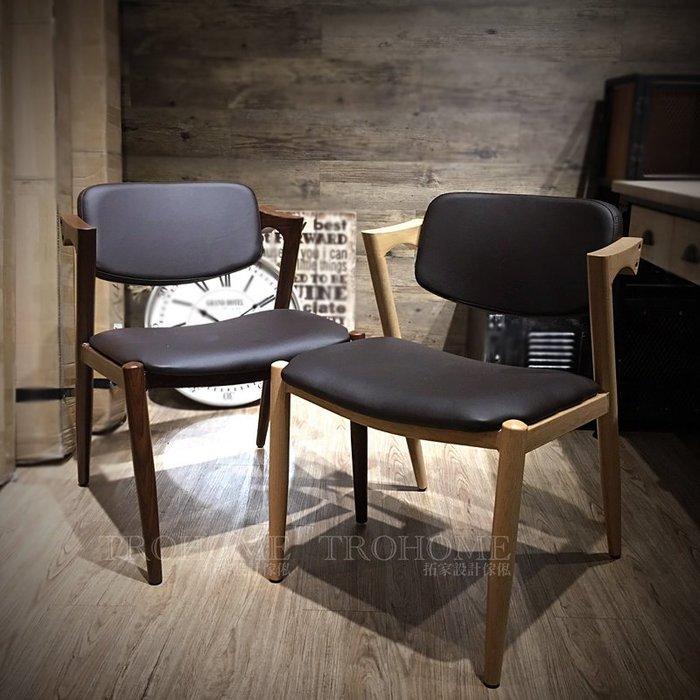 【拓家工業風家具】木色烤漆短扶手皮墊天鵝椅/LOFT辦公椅美式復古咖啡店/北歐餐廳酒吧電腦椅洽談椅