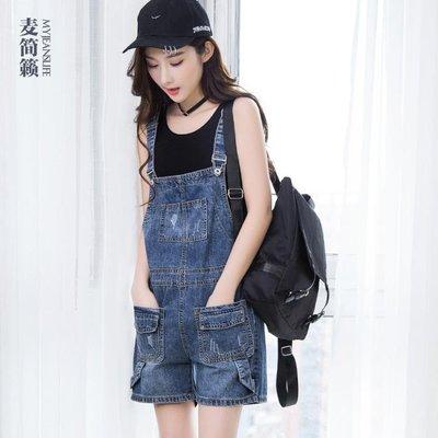 (免運)大碼牛仔吊帶短褲女寬鬆學生韓版高腰寬管學 [BOOM]