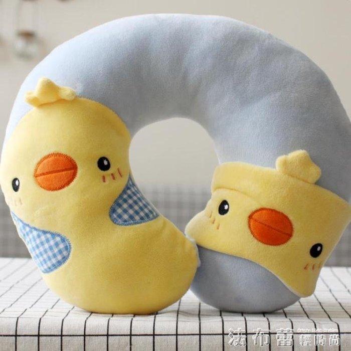 u型枕可愛卡通脖子眼罩U形護頸枕午睡辦公室頸椎頭枕飛機旅行枕