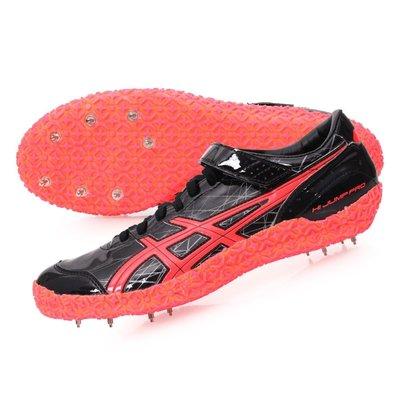 ASICS HI JUMP PRO(L) 男女 特定-日製田徑釘鞋(免運 跳遠 亞瑟士【02016199】≡排汗專家≡