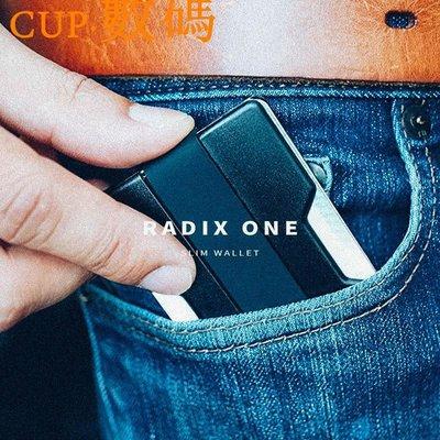 CUP·數碼 Radix One Slim Wallet 超薄錢包 極簡風格男士女士信用卡包