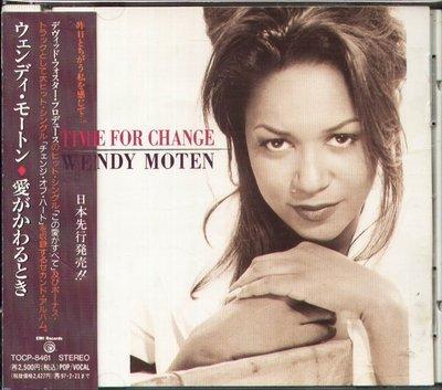 K - Wendy Moten - Time For Change - 日版 +OBI