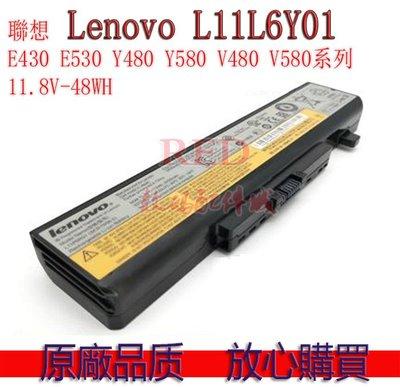 全新原廠電池 聯想Lenovo L11L6Y01 適用於 E430 E530 Y480 Y580 V480 V580系列