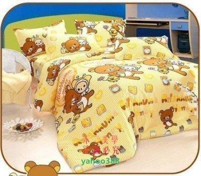 美學257拉拉熊 黃 雙人床包組 床件組(被套枕套床包)輕鬆熊 懶懶熊5尺❖81192