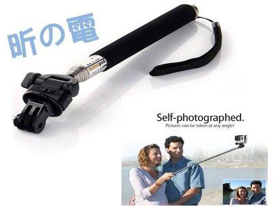 【勁昕科技】Gopro hero 1 2 3相機自拍架 手持自拍杆Gopro攝像機配件hd支架