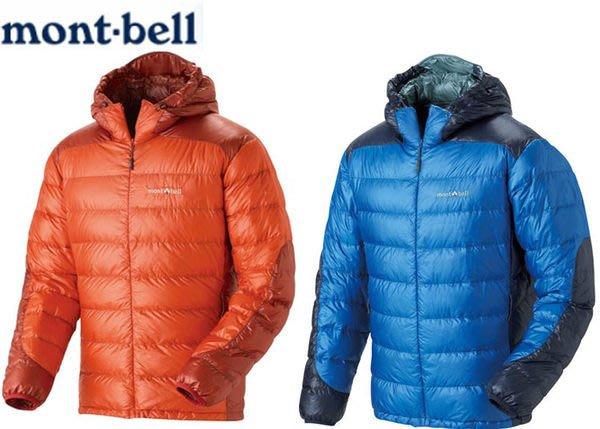 丹大戶外【mont-bell】日本UL Light Down四季登山系列男款800FP保暖潑水羽絨連帽外套1101384