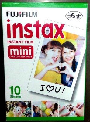 [板橋富豪]FUJIFILM instax mini空白底片~適mini 8 mini 50 mini 90印相機