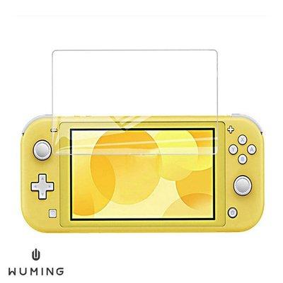 『無名』  Switch Lite 玻璃貼 螢幕 鋼化 NS 保護貼 保護膜 任天堂 遊戲 動物森友會 P08126