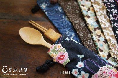【篁城竹藝】台灣製作〔和風環保筷3件組/大尺寸〕餐具組可當筷架收納伴手禮、禮品、贈品NEW