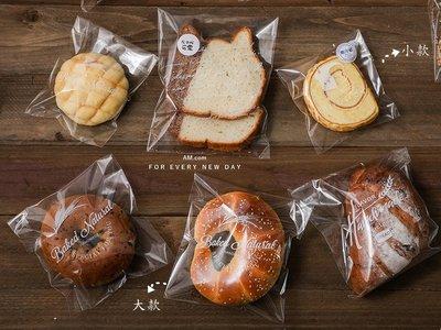 AM好時光【F175】英文厚款透明OPP自黏包裝袋 大款50枚入❤西點烘焙歐式麵包吐司餐包點心袋 貝果甜甜圈甜品野餐袋子