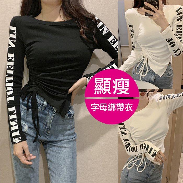 【JS 姊妹時代】【MO4801】韓系字母圓領顯瘦側邊抽繩開叉長袖T恤上衣