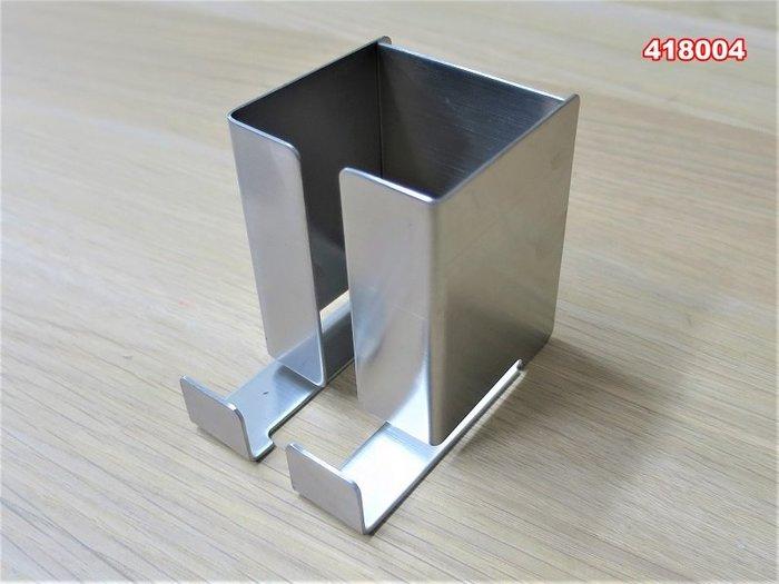 免打孔 304不銹鋼電動剃刀置物架 浴室壁掛式架子 004