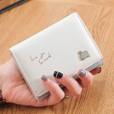 女用皮夾錢包探戈女士錢包女短款韓版可愛小零錢包清新撞色三折卡通學生薄皮夾
