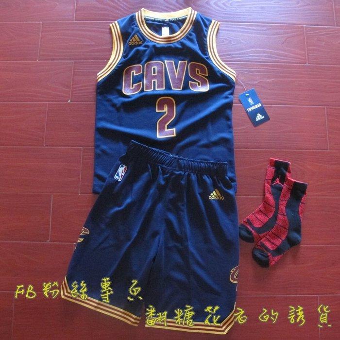 美國正品 NBA 官網 兒童 小孩 青年 套裝  Kyrie Irving   凱里·厄文 騎士隊
