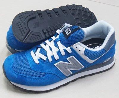運動GO~ New Balance 男女款 復古 慢跑 休閒鞋 麂皮 水藍 ML574CPP 男女